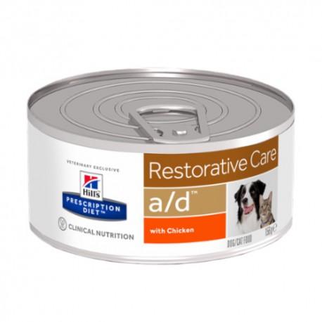 Hills Diet Canine/Feline a/d  (24x156 gr)