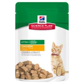 Hills Feline Kitten Pollo (bolsita) 12x85 grs